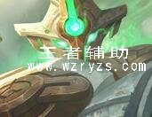 王者荣耀改名卡怎么免费获得?王者荣耀改名神器下载带字体版